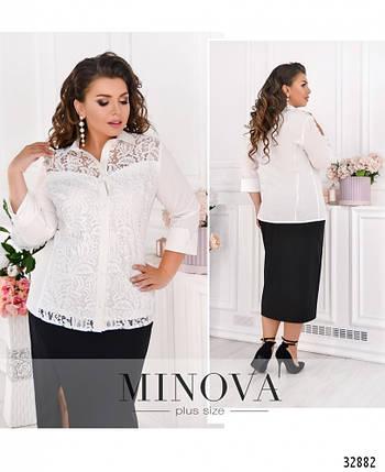 Красивая женская рубашка в деловом стиле с 48 по 62 размер, фото 2