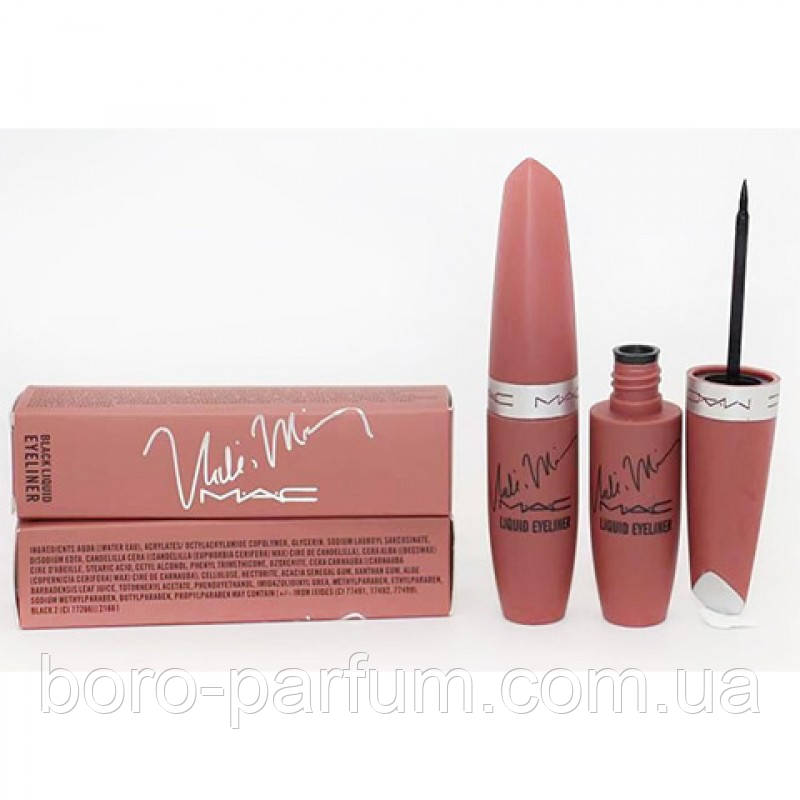 Подводка MAC Nicki Minaj New Edition
