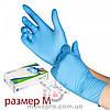 Упаковка перчаток M (голубые, 100 шт)