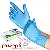 Упаковка перчаток S (голубые, 100 шт)