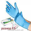Упаковка перчаток XS (голубые, 100 шт)