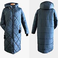Зимнее пальто пуховик. В наличии размеры 56-60. Полномерные