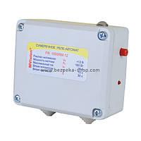 Сумеречное реле FR-1000 RM 12. Автоматически выключает и включает свет.