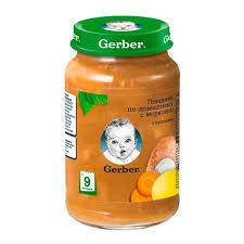 Пюре Гербер  Говядина по-домашнему с морковкой 190 гр с 9 мес