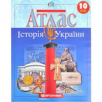 Атлас  Історія України