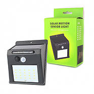 Cветильник LED наружного освещения Solar Motion Sensor с датчиком движения на солнечных батареях, фото 3