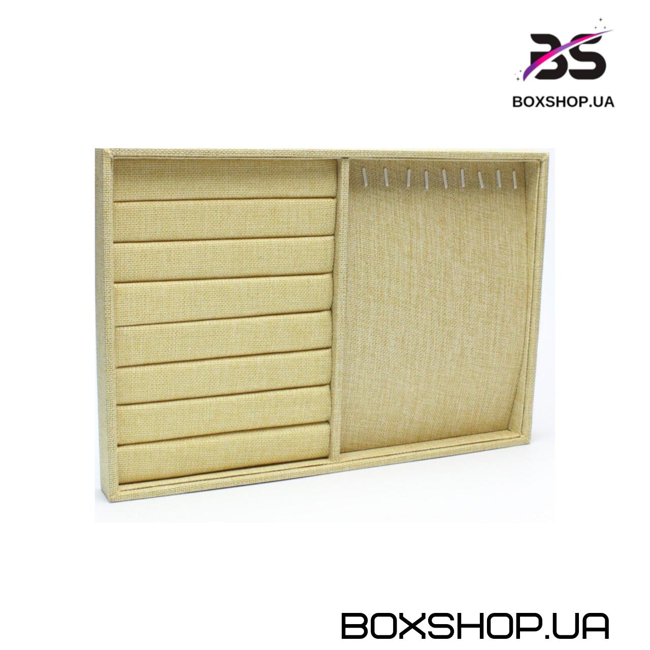 Ювелирный планшет BOXSHOP - 1022186406