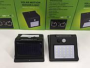 Cветильник LED наружного освещения Solar Motion Sensor с датчиком движения на солнечных батареях, фото 4
