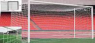 Профессиональная сетка для футбольных ворот 7,5х2,5х2х2 м. (шнур 4,5 мм., Испания)