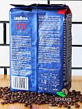 Кофе в зернах Lavazza Top Class, 1 кг (90/10), фото 2