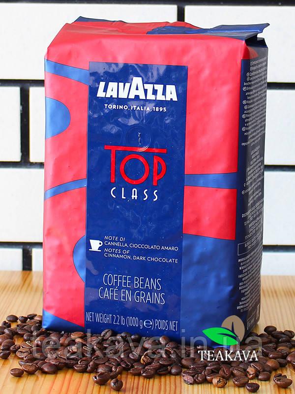 Кофе в зернах Lavazza Top Class, 1 кг (90/10)