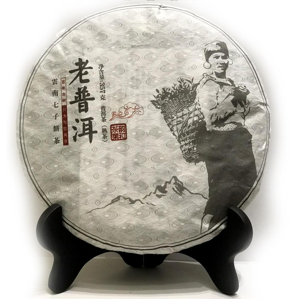 Чай Пуэр Лепешка семерых братьев фабрки Хао Мин