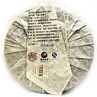 Чай Пуэр Лепешка семерых братьев фабрки Хао Мин, фото 2