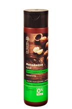 Шампунь для волосся 250мл Dr.SANTE Macadamia Hair*12