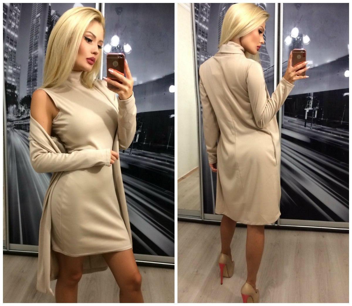 Женский костюм( платье+накидка)РАЗНЫЕ ЦВЕТА