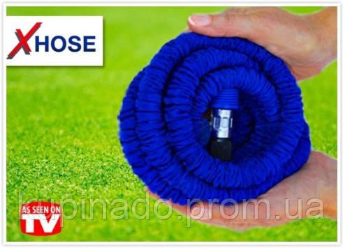 Xhose поливочный шланг для полива 45 м