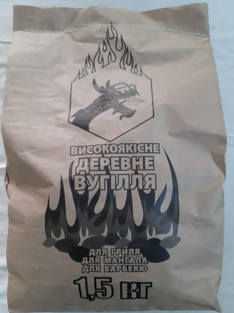 Уголь древесный 1,5 кг Уголёк