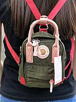 Сумочка-рюкзак городская компактная на 2 литра Acne Studio x Fjällräven Kånken clutch, цвет зеленый, фото 1