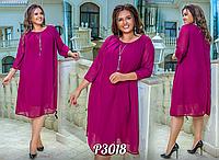 Шифоновое платье свободного фасона, с 50-60 размер, фото 1