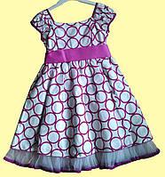 Нарядное стильное детское платье, с сиреневой лентой, р. 2, 3