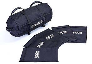 Сумка для кроссфита SB4111 (Power Bag) 22/27/32 кг