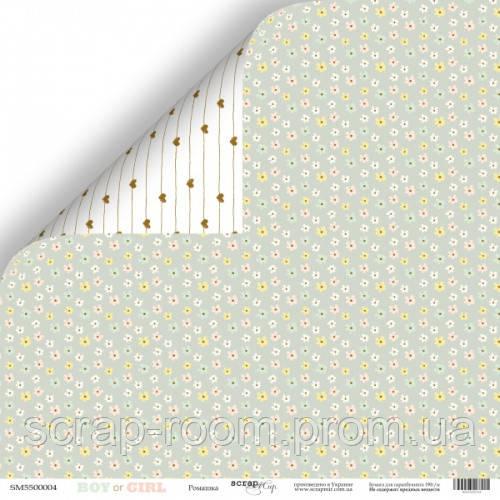 Лист двусторонней бумаги 30x30 от Scrapmir Ромашка из коллекции Boy or Girl