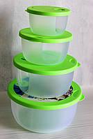 Набор пластиковых контейнеров с клапаном для хранения продуктов 4 шт