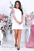 Нарядное короткое платье для полных молоко, фото 1