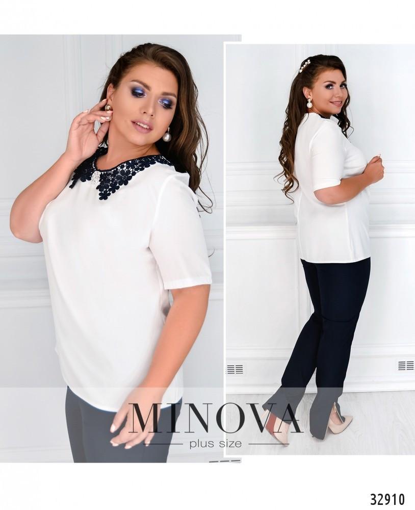 Нарядная женская  блуза с кружевным воротничком и брошкой  с 50 по 60 размер