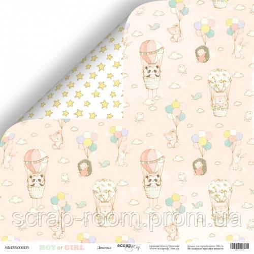 Лист двусторонней бумаги 30x30 от Scrapmir Девочка из коллекции Boy or Girl