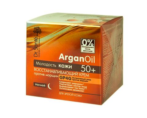 50+ Крем Відновлюючий нічний Dr.SANTE ArganOil
