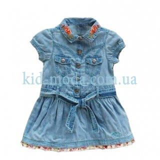 Платье джинсовое Guess с вышивкой на воротничке