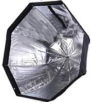 Софтбокс зонт октагонProlight (PL218 80cm QL)