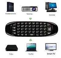 🔥 Универсальный пульт с клавиатурой,вэромышь с клавиатурой Air Mouse I8 Black, фото 1