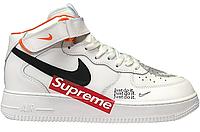 Мужские кроссовки Nike Air Force 1 High Supreme White (найк аир форс суприм, белые)