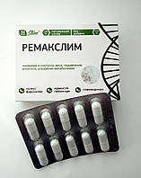 Ремакслим - Капсулы для снижения и контроля веса