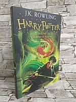 Книга Harry Potter and the Chamber of Secrets, Гарри Поттер и Тайная комната, на английском языке