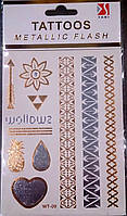 Флеш Тату Флэш Metallic Flash Tattoo (ft01) 15х11 см