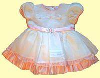 Нарядное платье для девочки, белое с персиковой отделкой, р. 80 см
