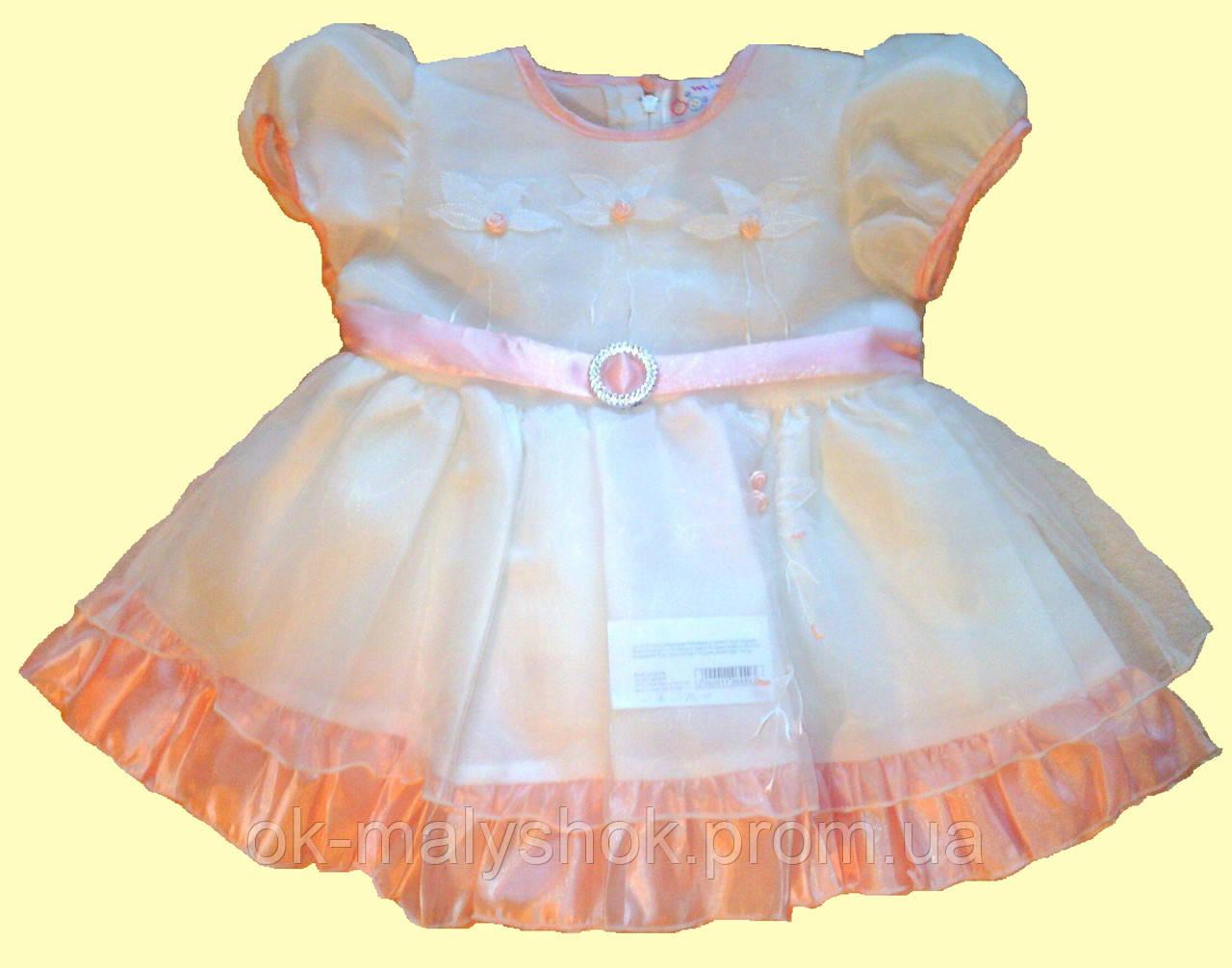 34e5ca74324 Нарядное платье для девочки