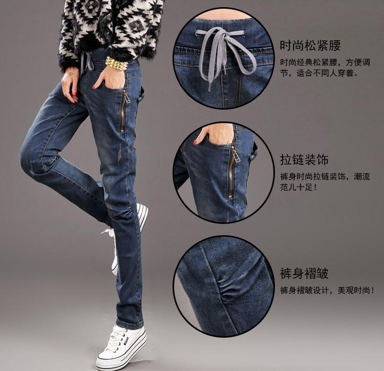 Модные джинсы на шнурках