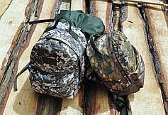 Городской рюкзак 20 литров  OUTDOOR для детей и подростков мультикам, фото 3