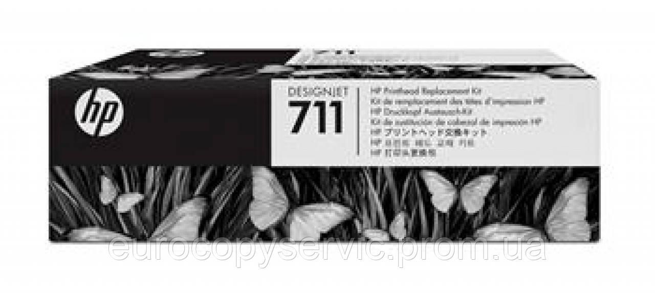Друкуюча головка HP No.711 DesignJet 120 / 520 Replacement kit (C1Q10A)
