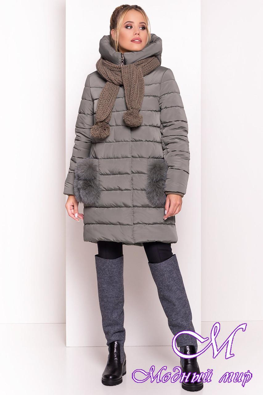 Женский зимний пуховик с мехом и шарфом (р. XS, S, M, L) арт. Лили 3523 - 37616