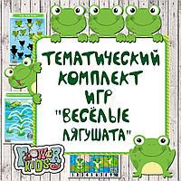 """Тематический набор игр """"Весёлые лягушата"""", фото 1"""