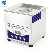 Ультразвуковая ванна для очистки мойки Ultrasonic cleaner Skymen JP-009 1.3литра