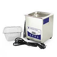 Ультразвуковая ванна для очистки мойки Ultrasonic cleaner Skymen JP-010 2.0литра