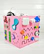 Развивающая игрушка бизикуб Busy Cube Tornado Розовая, фото 2