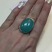 Кольцо овал халцедон в серебре. Кольцо с халцедоном 16 размер Индия, фото 1