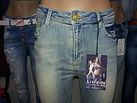 Джинсы женские с высокой посадкой Liuzin 315k
